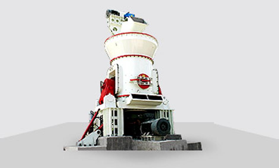 VM вертикальная мельница